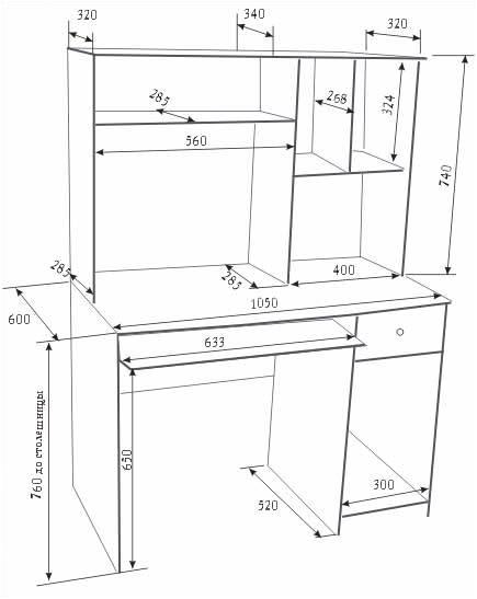 Как сделать компьютерный стол с чертежами