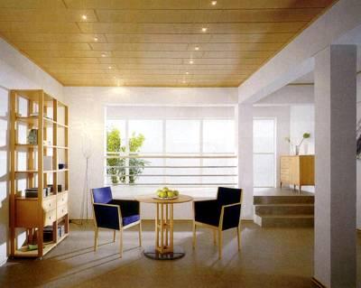 Plaques plafond tonga devis pour travaux guyane soci t drmz for Hauteur plafond reglementaire